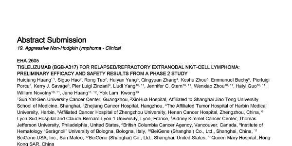 Tislelizumab for relapsed/refractory extranodal NK/T-cell lymphoma