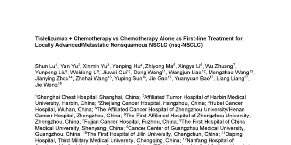 Tislelizumab + Chemotherapy vs Chemotherapy Alone as First-line Treatment for Locally Advanced/Metastatic Nonsquamous NSCLC (nsq-NSCLC)