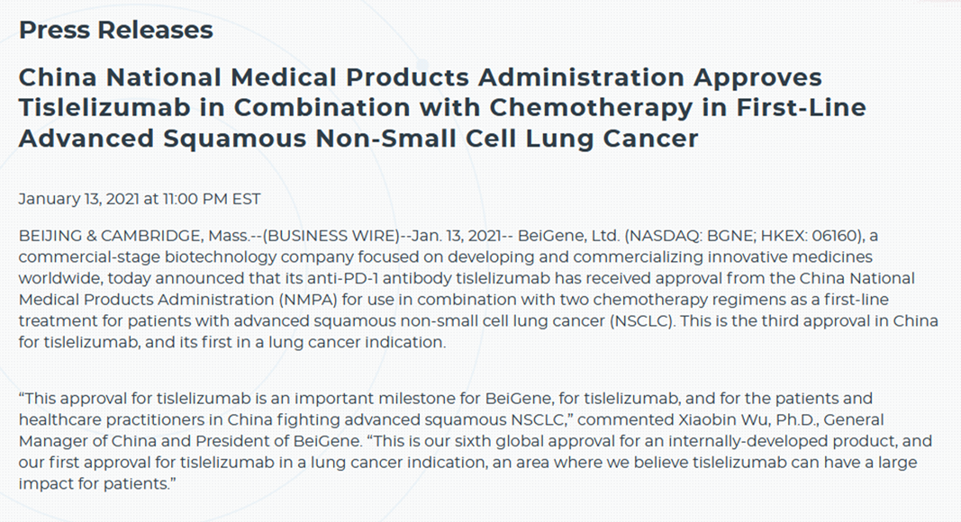 China National Medical Products Administration approves Tislelizumab in combination with chemotherapy in first-line advanced squamous Non-Small Cell Lung Cancer (NSCLC)