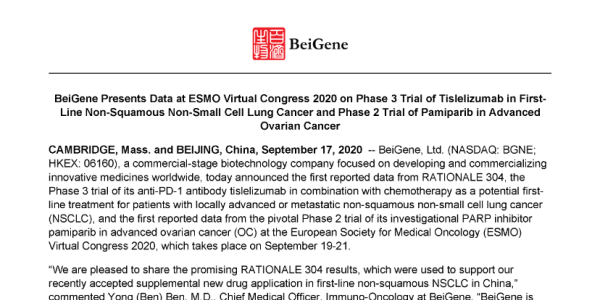 BeiGene Presents Data at ESMO Virtual Congress 2020 on Phase 3 Trial of Tislelizumab in First-Line Non-Squamous Non-Small Cell Lung Cancer and Phase 2 Trial of Pamiparib in Advanced Ovarian Cancer